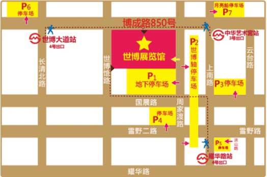 上海婚博会展馆示意图
